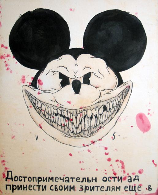 """Héctor Vargas """"Suicide mouse"""" de la serie Creepypasta 2013. Edición limitada 10 piezas únicas intervenidas"""